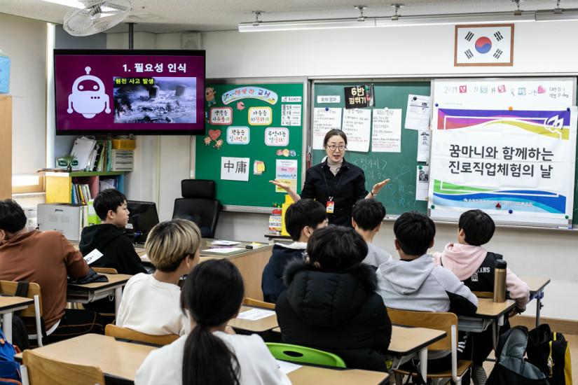 191114교육기부 동탄중앙초등학교-2.jpg