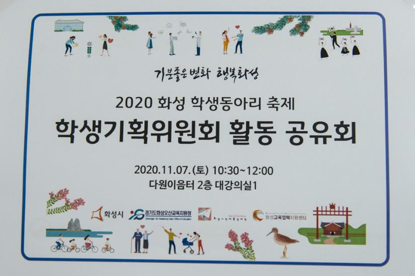 201107학생기획위원회보고서용-3.jpg