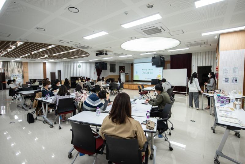 210421화성마을교육과정 개발 워크숍보고서용-3.jpg